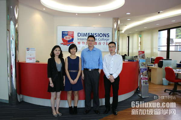 去新加坡读中学容易吗