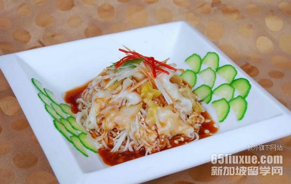 留学新加坡食品营养专业必备条件