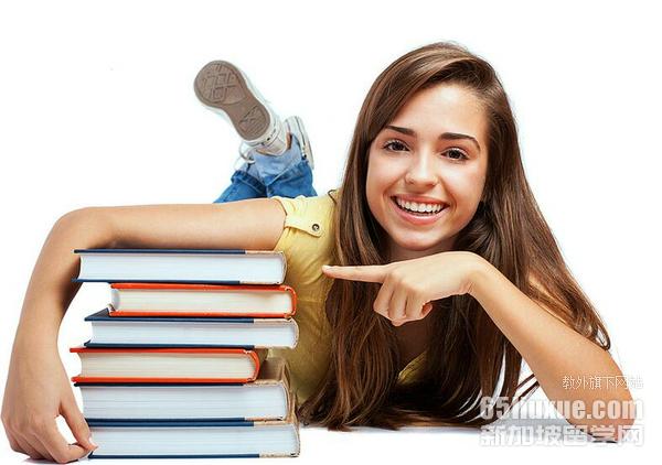 新加坡精算专业入学条件