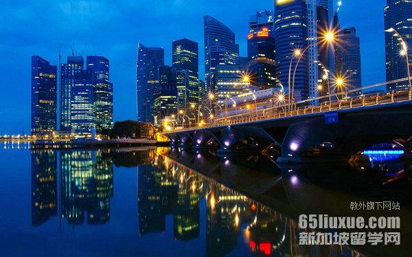 新加坡读同声传译专业