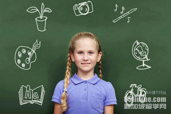 新加坡教育一年要多少钱