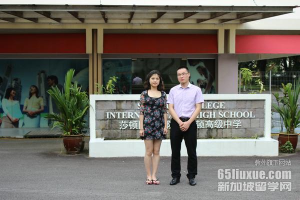 新加坡公教初级学院怎么样