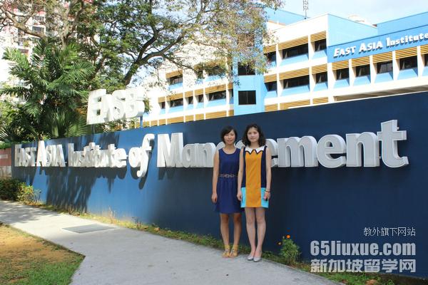 新加坡留学经济专业申请计划