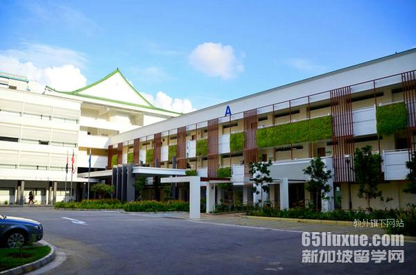 新加坡上大学是几年制
