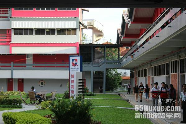 新加坡留学要求语言成绩多少