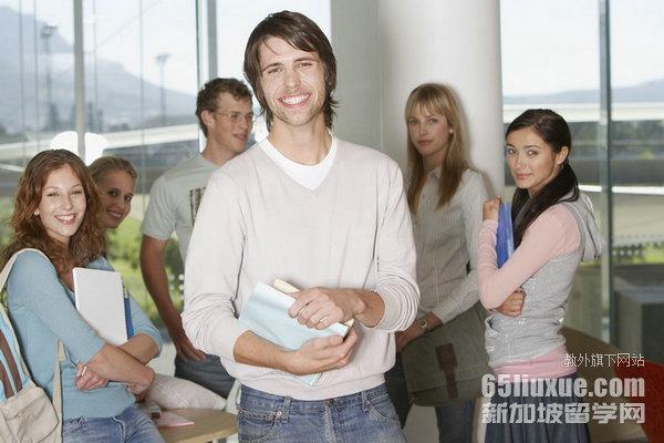 新加坡私立大学本科留学费用