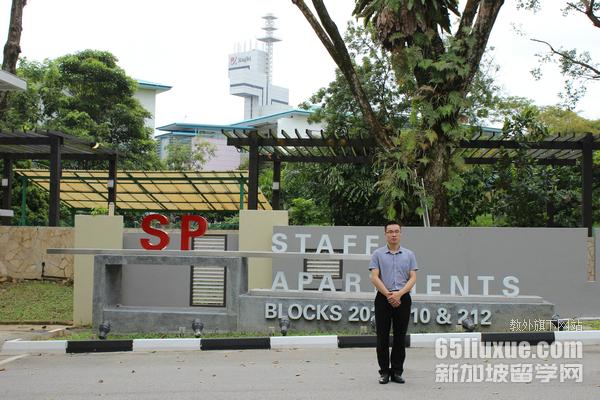 留学新加坡大专条件