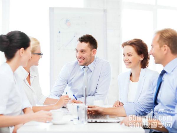 新加坡读企业管理硕士