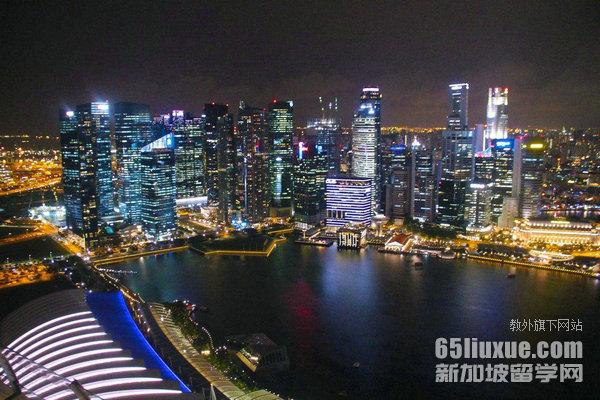 去新加坡上学怎么办签证