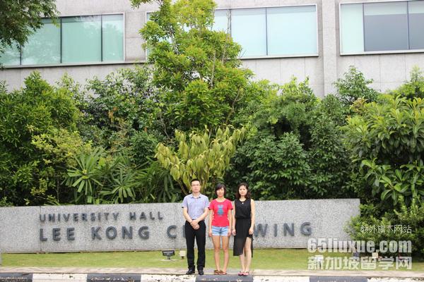 新加坡国立大学硕士好的专业