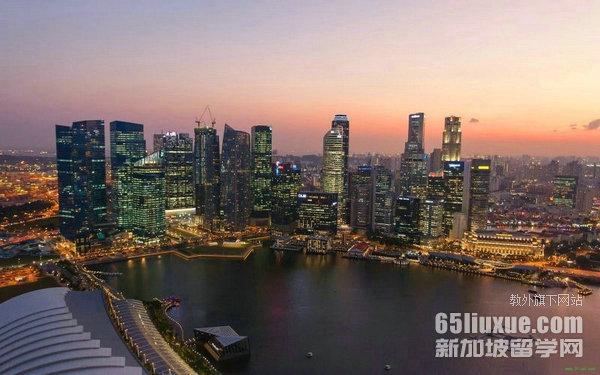 新加坡酒店管理学校有哪些