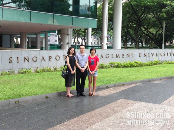 新加坡管理大学会计学硕士