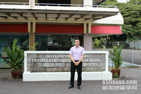 新加坡读硕士先读语言班