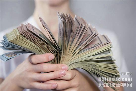 留学新加坡预科费用