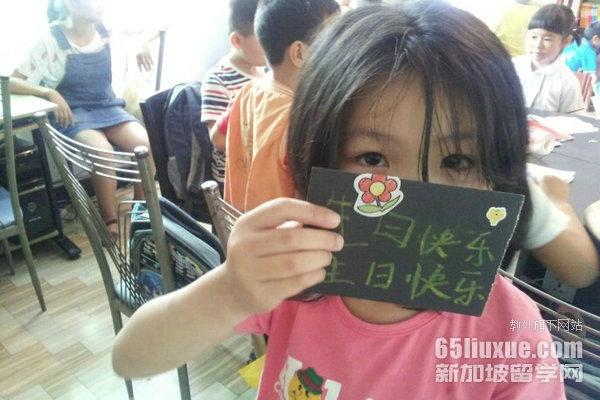 怎么参加新加坡小学AEIS考试
