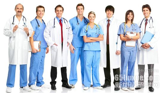 新加坡医学硕士留学