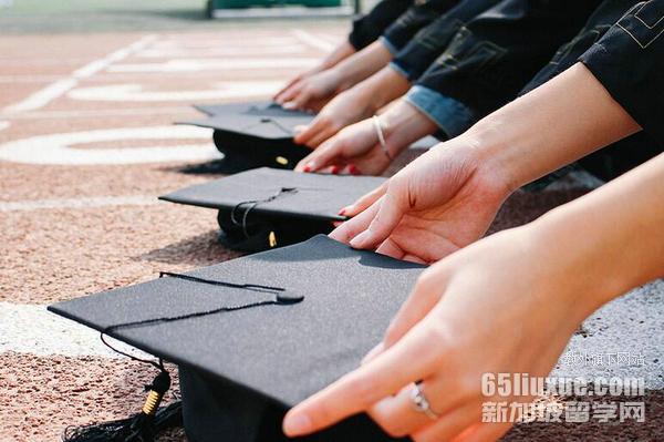 新加坡私立大学研究生读几年