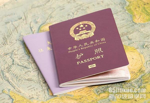 新加坡留学签证资料