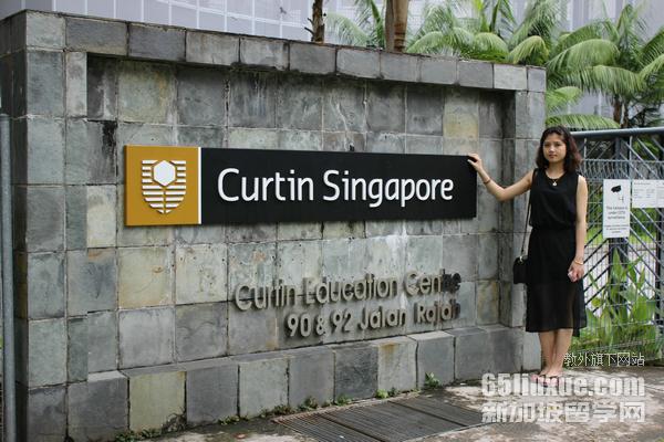新加坡国际贸易硕士留学