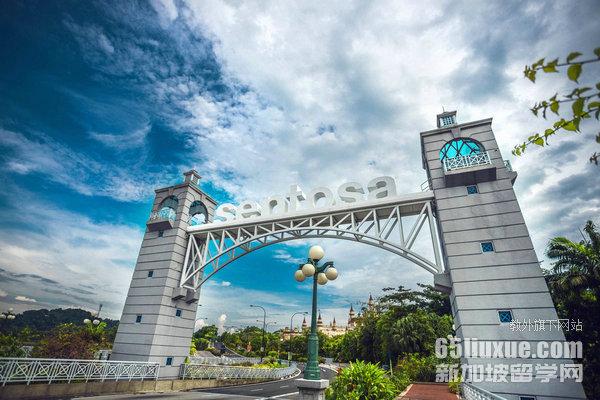 新加坡大学私立大学怎么样