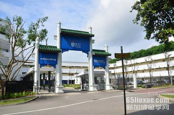 新加坡研究生留学什么时候开始申请