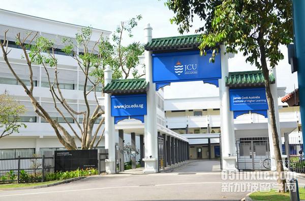 报考新加坡研究生院